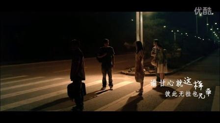 电影《匆匆那年》同名主题曲M_tan8.com