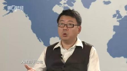 《金融译时代》第18期——黄飞珏/王建章  手里有闲钱如何理财