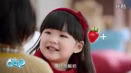 伊利QQ星果汁酸奶营养添智慧