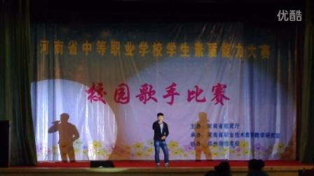 洛阳铁路信息工程学校邹钰飞