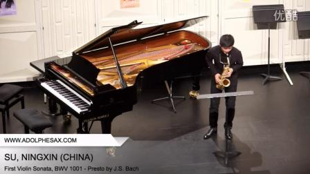 Dinant 2014   SU Ningxin First Violin Sonata, BWV 1001   Presto by J S  Bach (10