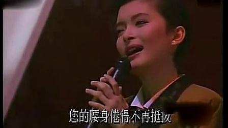 歌曲 烛光里的妈妈(原唱)— 张强