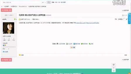 惠州兼职社区