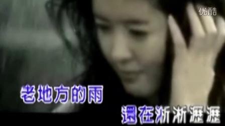葫芦丝-老地方的雨(陈瑞)