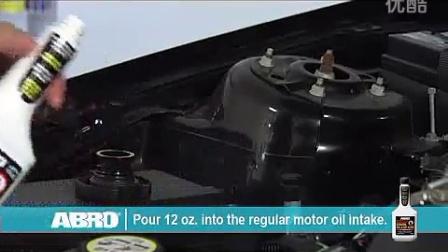 美国爱车宝发动引擎止漏剂 ABRO-EO-414 Stop leak 河北总代理彩元新能源