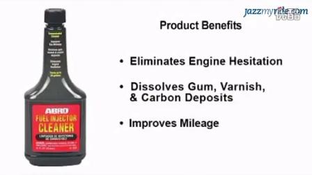 美国爱车宝油路宝喷油嘴清洗剂 ABRO Fuel Injector Cleaner IC-509