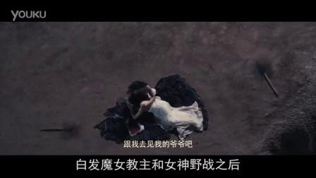 【直男快口】萧红与多人爱爱后挂掉的真实原因