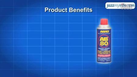 美国爱车宝防锈润滑剂 ABRO Spray Lubricant With Teflon AB-80 河北总代理彩元新能源