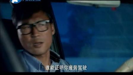《良心》剧情版河南卫视