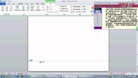 计算机应用基础 网上自主学习平台综合测试一 210020.制作者:文法7班 劳安邦