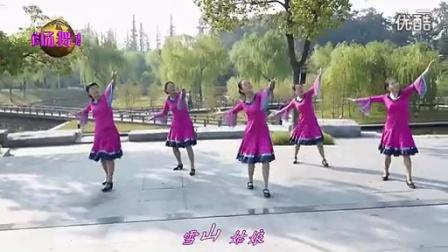 紫紫雨广场舞 雪山姑娘(附背面演示)周思萍动动广场舞教学_高清