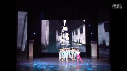 《烟雨江南》舞蹈表演歌舞团-[中礼演艺]