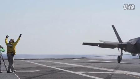 军情解码---美海军F35-C 隐形战机首次完成航母降落测试