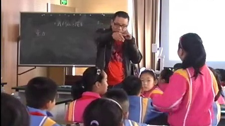 五年级科学优质课视频上册《我们的小缆车》李老师_(温州市首