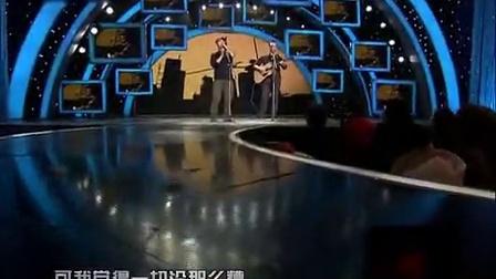 歌曲 春天里01—旭日阳刚组合