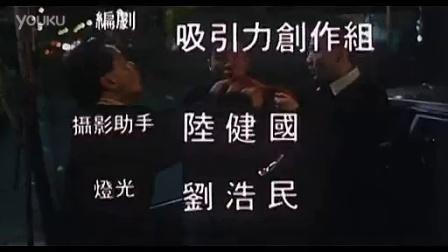 经典恐怖片【猛鬼舞厅】国语全集_标清(6)