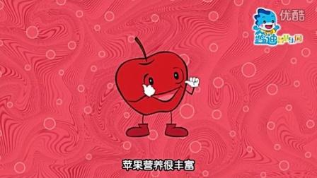 蓝迪儿歌 香甜水果