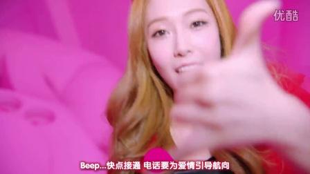 [4KMV]少女时代 《Beep Beep》中文字幕