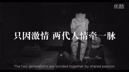 獐子岛《海与情》预告片