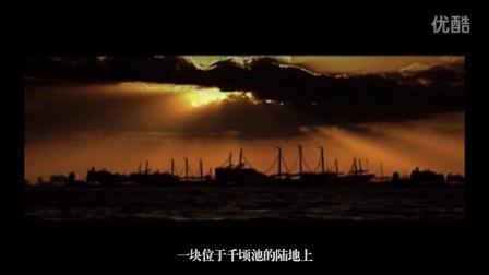 乌蒙遐想系列微电影《一座城池之古城归来》