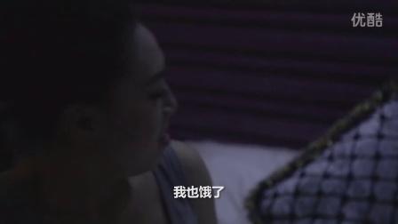 《笑笑微江湖》第03集