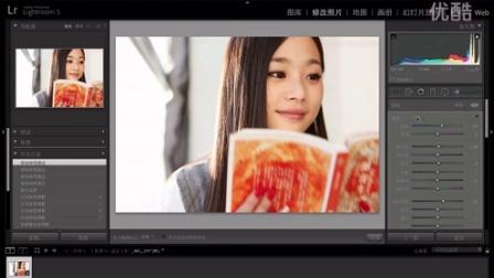 ligtroom系列教程,调整画笔-处理人物皮肤