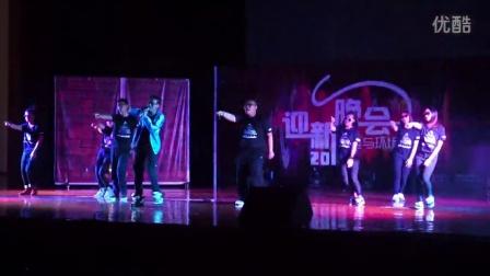 深圳信息职业技术学院2014届交通与环境学院迎新晚会舞蹈——《重口味》