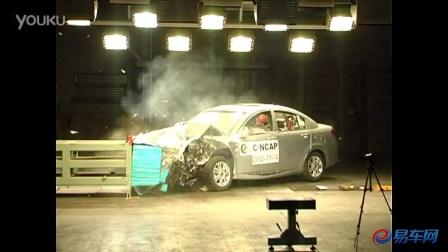 奇瑞瑞麒G3 C-NCAP碰撞测试荣获五星