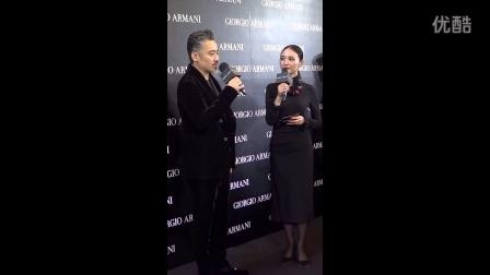 2014.11.5 吴秀波 Giorgio Armani 成都 IFS 新店开业庆典