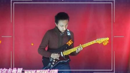 齐齐哈尔吉他名家马振宇学员王浩然电吉他独奏《童年》