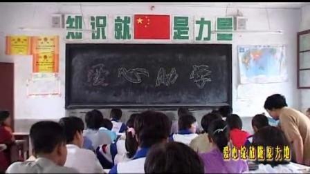 感动中国人物(全国最美家庭赵金凤慈善公益事迹)