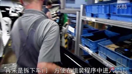 终极工厂:打造传奇跑车保时捷911之六