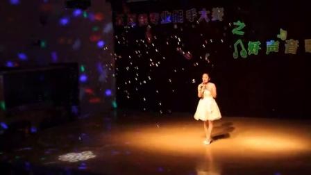 连云港师专学音院校园好声音歌手大赛 继英微电影