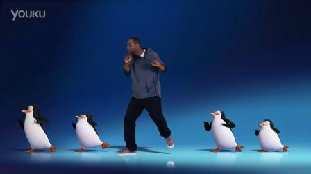 《马达加斯加的企鹅》企鹅舞精华片段