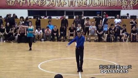 2014年马骏在浙江省体育舞蹈教师裁判培训班授课实录 5DVD