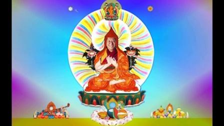 上师瑜伽速赐加持高清精美视频 索达吉上师领诵 100拜 有顶礼咒