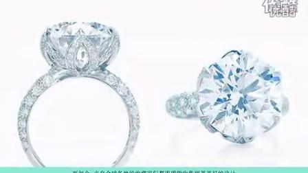 西安英莱特——蒂芙尼BlueBook华贵珠宝系列