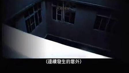 【山村怪谈】灵异/恐怖——有线怪谈《杏林醫院》