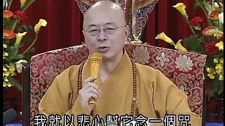 有关八关斋戒问题。选自海涛法师《佛教的财富法门》