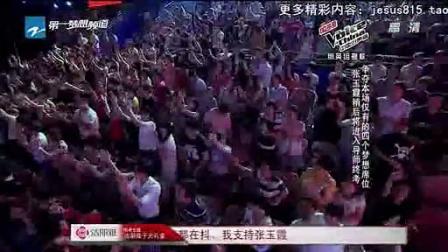 中国好声音 120907_高清