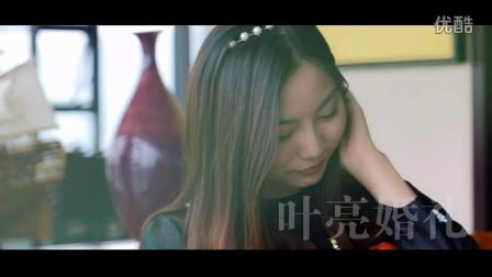 叶亮婚礼-《TA的眼神》爱情微电影