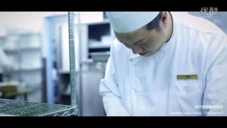 常州富都盛贸饭店Traders Changzhou #我心中的香格里拉# #SLChina30