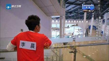 中国韩国奔跑团大激斗 奔跑吧兄弟 20141107 高清版