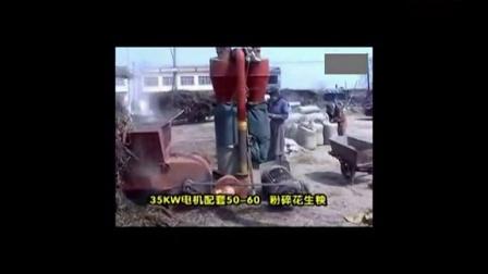 新干线山西省右玉县大型玉米秸秆粉碎机视频