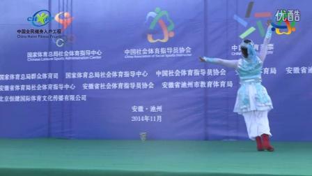 爱康康出品 第一届全国社会体育指导员素质大赛--健身舞蹈 内蒙古队 刘桂花