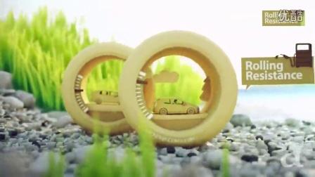 小清新风格涌现 轮胎广告创意环保