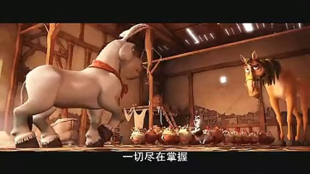 堂吉诃德外传DVD国语配音