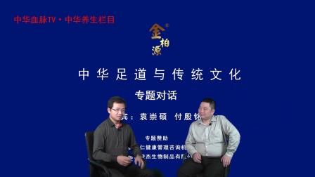 中国足疗行业的发展趋势