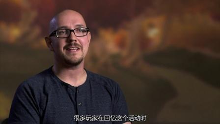 魔兽世界十周年纪录片——魔兽世界:寻求组队