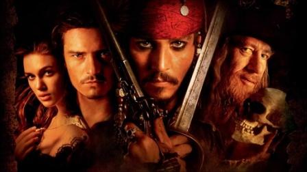 加勒比海盗1 黑珍珠号的诅咒 电影原声大碟背景音乐